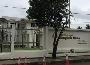 Bangkok-Bank-Yangon-Branch