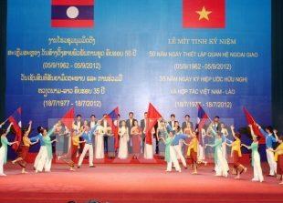vietnam_laos