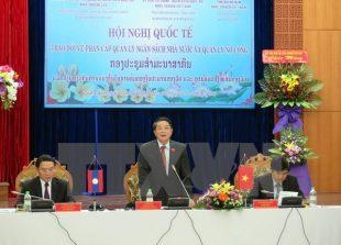 vietnamlaosbudget
