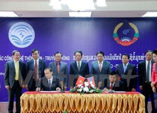 vietnamlaos_ict_cooperation_forum_held_in_vientiane