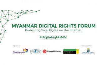myanmar-backslides
