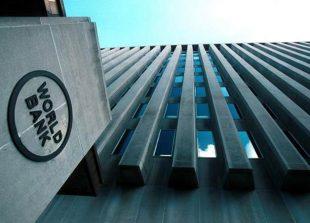 biz-world-bank