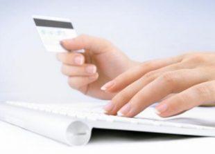 digital_banking_18